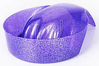 Ванночка для маникюра с блестками фиолетовая, круглая