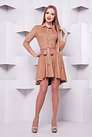 Платье замшевое темно-бежевого цвета с расклешенной юбкой сукня Берклина д/р