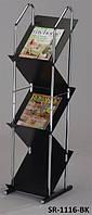 Газетница SR-1116 BK, стойка для газет трехъярусная черная