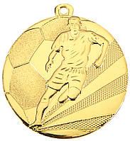 Медаль наградная Футбол 50мм. D112