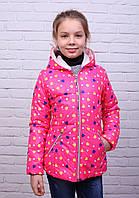 """Детская куртка """"Юлия"""" розовая"""