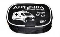 Аптечка  АМА-1 в сумке