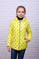 """Детская куртка """"Юлия"""" желтая"""
