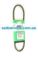 Ремень привода колес для снегоуборщика MTD 611 D, E 640 F, E 660 G