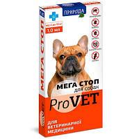 Мега Стоп ProVET Капли от внешних и внутренних паразитов для собак 4-10 кг, 1 пипетка
