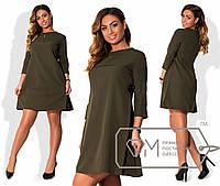 71080036083 Красивое платье с бантиком по бокам большого размера