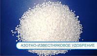Азотно-известняковое удобрение (CAN)