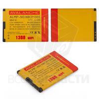 Батарея Avalanche BL-4D для мобильного телефона Nokia N97 Mini, (Li-ion 3.7V 1300mAh)