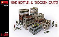 Винные бутылки с деревянными ящиками 1/35 MiniART 355711