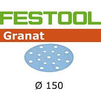 Шлифовальные круги STF D150/16 P360 GR/100 Festool 496986