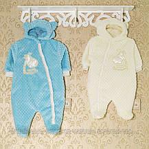 Комбинезон махровый теплый, человечки для новорожденных. Код 1409KAY+GERDA. Рост 44-50,56,62,68 в наличии., фото 2
