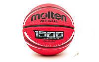 Мяч баскетбольный резиновый №7 MOLTEN B7RD-1500WRW (резина, бутил, красный)