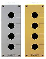 Корпус для постов HJ9-4 (4-местный) белый, желтый