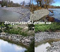 Камень для укрепления берега