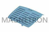 Решетка выходного HEPA фильтра для пылесосов Gorenje 469189