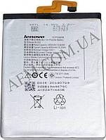АКБ 100% оригинал Lenovo BL223 K920/  Vibe Z2 3900 mAh