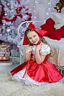 Красная Шапочка костюм Прокат Пошив
