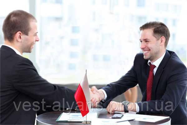 Як перевірити польське запрошення та роботодавця