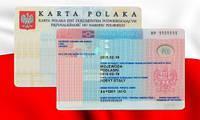 Как оформить карту побыту, ВНЖ Польши