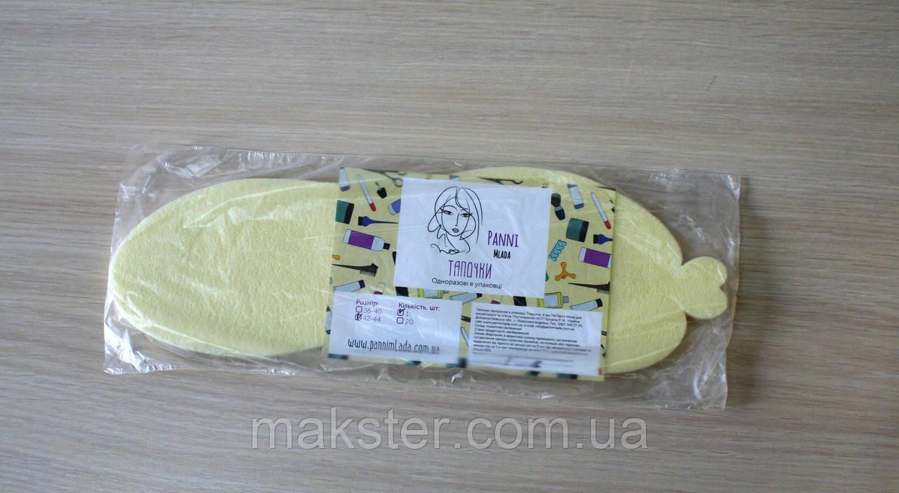 Тапочки одноразовые в индивидуальной упаковке, гладкий изолон 4 мм, р.42-44, кремовый Panni Mlada
