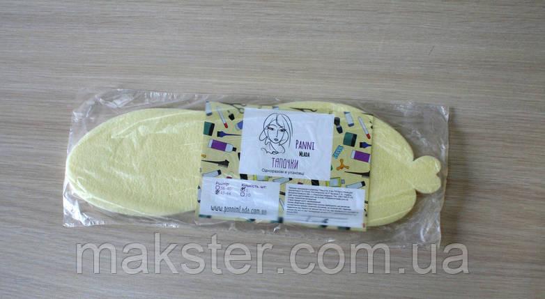 Тапочки одноразовые в индивидуальной упаковке, гладкий изолон 4 мм, р.42-44, кремовый Panni Mlada, фото 2