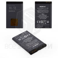 Батарея BL-5J для мобильного телефона Nokia N900, (Li-ion 3.6V 1350mAh)