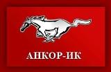 ООО «АНКОР-ИК»