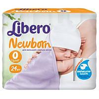 Подгузники детские Libero Newborn (до 2,5 кг), 24 шт.