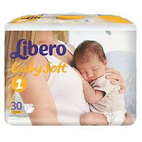 Подгузники детские Libero Newborn 1 (2 - 5 кг), 30 шт.