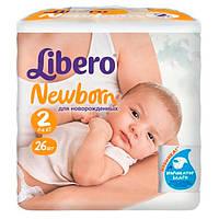 Подгузники детские Libero Newborn 2 (3 - 6 кг), 26 шт.