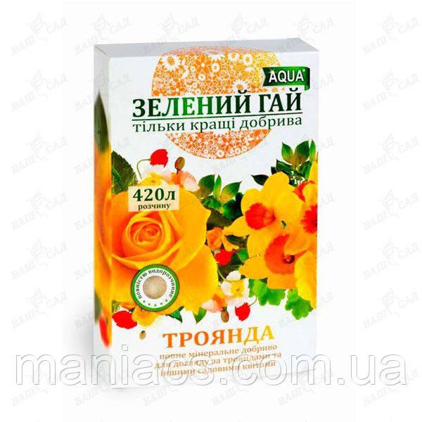 Удобрение Зеленый гай, роза, 300г