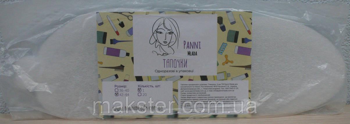 Тапочки-вьетнамки вспененный полиэтилен 5 мм, р.42-44,белые Panni Mlada, фото 2