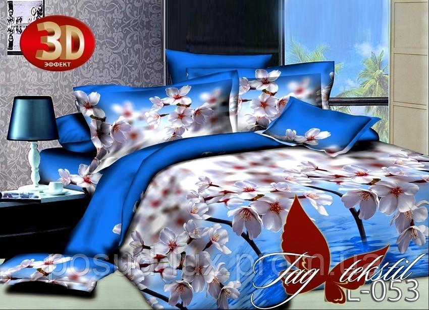 976932cc1a0 Комплект постельного белья HL053 - Интернет-магазин посуды