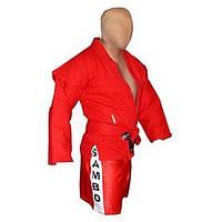 Форма для самбо Combat Budo красная - 190 см