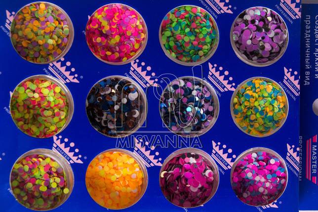 Конфетті Master Professional для манікюру жовте&рожеве, фото 2