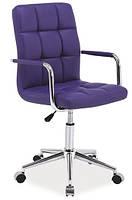 Офисное кресло Q-022 Signal фиолетовый