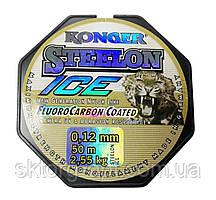 Леска Konger Steelon Fluorocarbon Coated ICE 0,12mm/50m