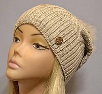 Теплая шапка для женщин с песцовым помпоном Бриджит  светлый беж