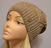 Теплая шапка для женщин с песцовым помпоном Бриджит  темный беж