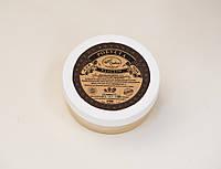 """Бальзам для тела натуральный """"Робуста кофе"""", 150г, Амбра"""
