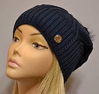 Теплая шапка для женщин с песцовым помпоном Бриджит  темно-синий