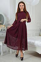 Костюм -гипюровая  юбка  с топом ( три расцветки) 4049