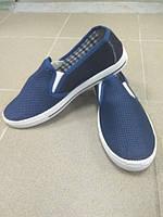 Синие мокасины Dago Style
