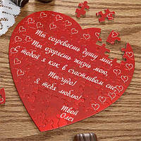 Пазлы в форме сердца с Вашей надписью и сердечками