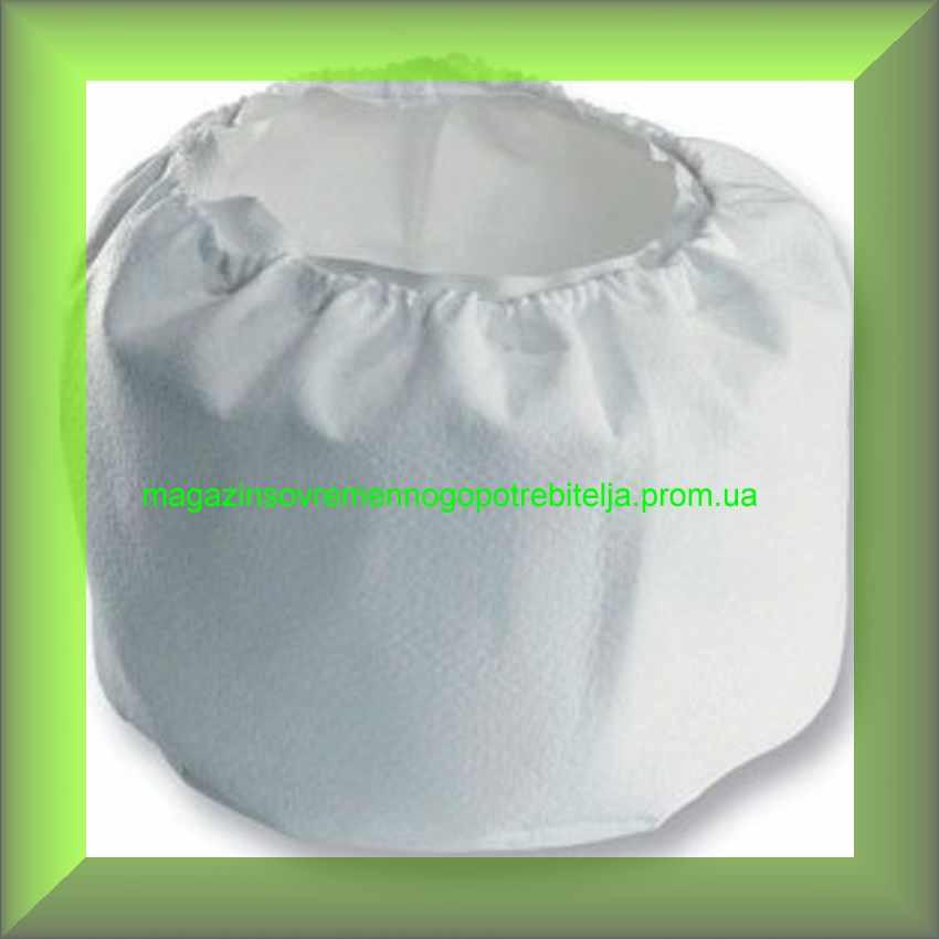 Фильтр-мешок матерчатый многоразовый к пылесосам Энергомаш
