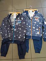 Детские спортивные костюмы GRACE