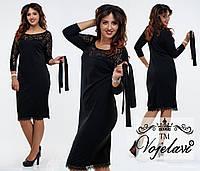 Черное  батальное платье с гипюром и кружевом, пояс в комплекте.  Арт-9337/41