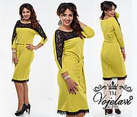 Желтое  батальное платье с гипюром и кружевом, пояс в комплекте.  Арт-9337/41