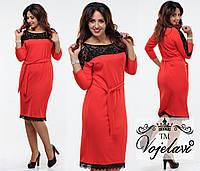 Красное  батальное платье с гипюром и кружевом, пояс в комплекте.  Арт-9337/41