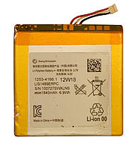 Аккумуляторная батарея SONY Xperia Acro S LT26W